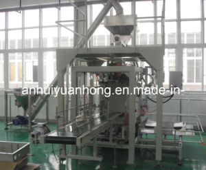 Fully Automatic Vertical Packaging Machinery/ Packing Machinery (VFFS-YH14) pictures & photos