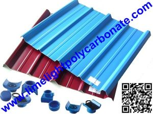 PVC Roofing Tiles, PVC Corrugated Sheets, PVC Roofing Sheets, UPVC Roofing Panels, Anti-Corrosive PVC Corrugated Sheet