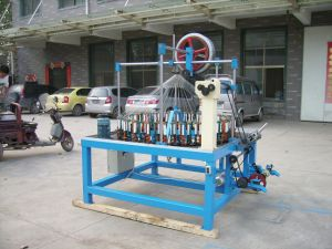 Cord Braiding Machine (90-96T-1)