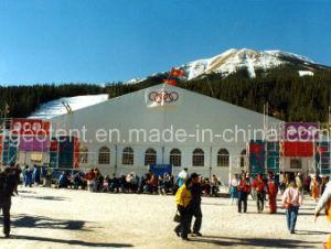 Sport Event Tent (TGEO2046)