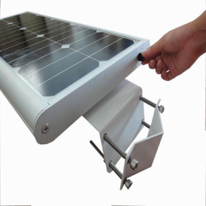 30W Integrated All in One Solar Street Light (SLD-SL-330)