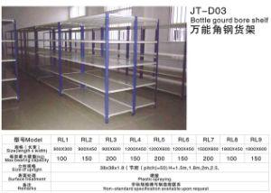 Bottle Gourd Bore Shelf (JT-D03)