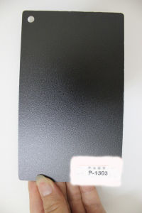 Press Plate 1303