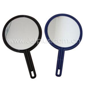 Cosmetic Mirror (CM-53)