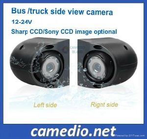 IR Night Vision Waterproof Bus/Truck Side View Camera 24V Sharp CCD/Sony CCD pictures & photos