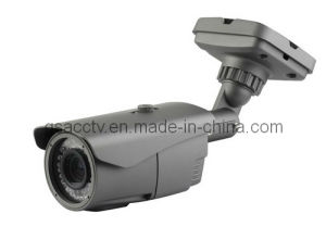 Manual Zoom Lens Weatherproof IR Camera