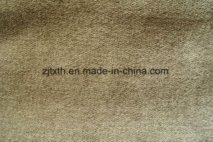 Artificial Suede Fabric Manufactourer From China Supplier pictures & photos