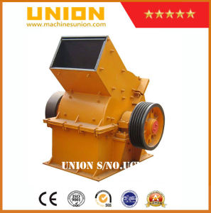 Construction Waste Crusher pictures & photos