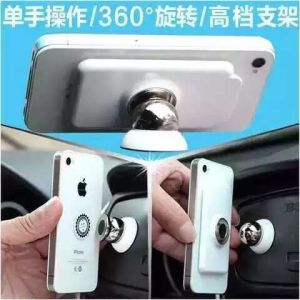 360 Degree Rotation Car Mount Magnetic Mobile Phone Holder pictures & photos