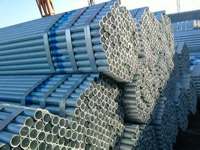 En10219 En39 BS1387 Structural Galvanized Pipe and Scaffolding Pipe pictures & photos