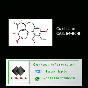 Colchicine Powder 98% From Plant Extract 64-86-8 Colchicine pictures & photos