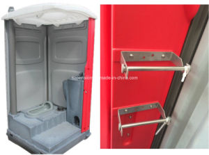 Reasonable Price Mobile Prefabricated/Prefab Container Public Toilet/House pictures & photos