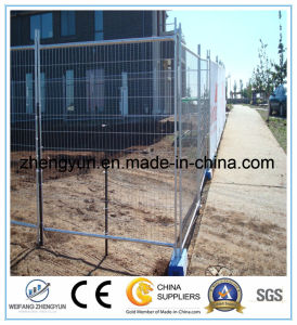 2017hot Sale! Hot Dipped Galvanized Temporary Fence/Removable Fence pictures & photos
