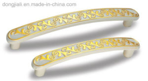 European Classical Golden Door & Cabinet Handle Ah-1123 pictures & photos