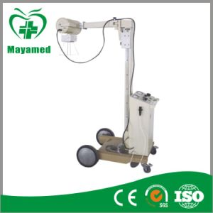 My-D007 50mA Movable Medical X-ray System X-ray Machine pictures & photos
