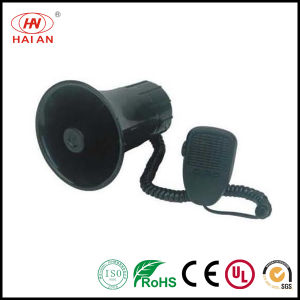 Motor Siren with Speaker/Emergency Siren Car Horn/ Police /Ambulance Siren /Storage Battery Car Siren Open Street Use The Police Car to Open up The Road pictures & photos
