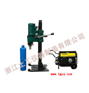 Concrete Core Drilling Machine Price pictures & photos
