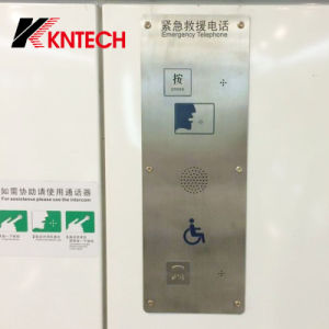 Autodial Phone Security Phone Knzd-16 Kntech Help Phone pictures & photos