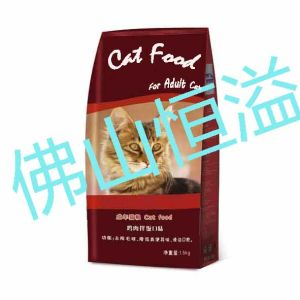 BOPP Lamination Bag for Pet Food Product with Zipper pictures & photos