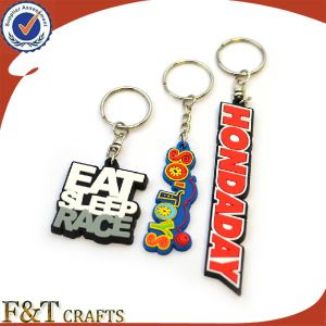 Promotional Item Fancy Custom Branded Souvenir 2D Ribber PVC Keychain pictures & photos