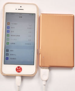 Ultra-Thin Card Mobile Power Supply pictures & photos