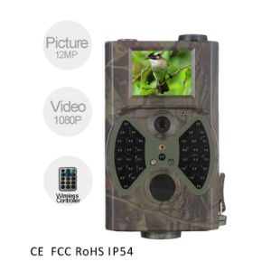 12MP 1080P No Glow Motion Activated Hunting Trail Camera