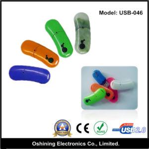 Mini Flash Memory Stick Bean (USB-046)