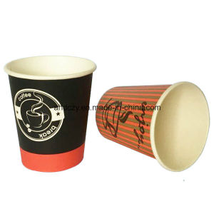 Custom Printed 9oz Disposable Single Wall Paper Cups From China pictures & photos