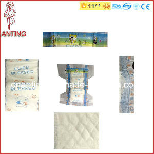 500ml High Absorption Free Samples Soft Cotton Baby Diaper pictures & photos