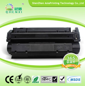 Premium Quality Toner 2624A Q2624A Toner Cartridge for HP 1150 pictures & photos