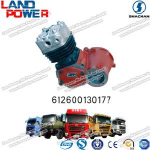 Air Compressor/612600130177/Shacman F3000 Auto Parts