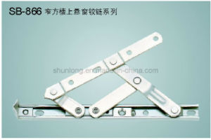 Stainless Steel Friction Stay/ Pegstay (SB-866)