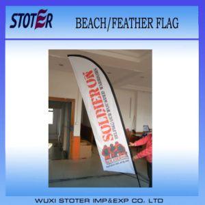2014 Fashion Beach Feather Flag