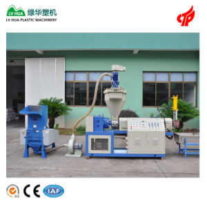 PP/PE Film Soft Material Plastic Pelletizing Machine pictures & photos