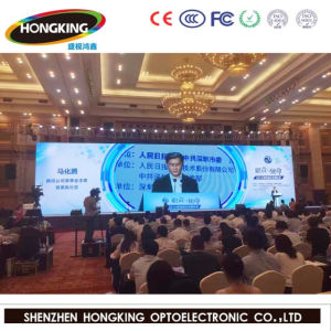 P5 High Definition Full Color Outdoor LED Display Screen pictures & photos