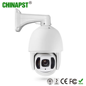 Weatherproof IP66 5.0MP IP High Speed PTZ Camera (PST-HHK265E) pictures & photos
