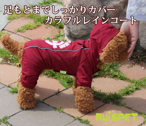 Waterproof Pet Products Dog Clothing pictures & photos