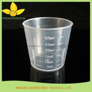 Plastic Transparent Measuring Cup pictures & photos