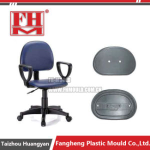 High Quality Plastic Chair Mould pictures & photos