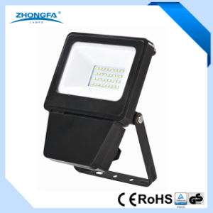 High Quality 20W 1600lm LED Flood Lamp pictures & photos