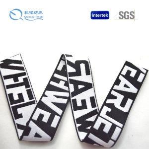 Factory of Shanghai Custom Jacquard Elastic pictures & photos