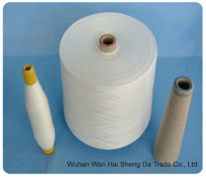 China Manufacturer Polyester Ring Spun Weaving Yarn