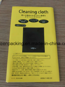 OEM/ODM Microfiber Silver Polishing Cloth with Paper Sleeve pictures & photos