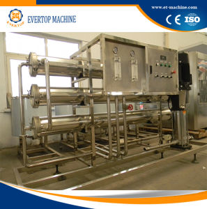 Ultrafiltration Water Treatment Equipment System pictures & photos