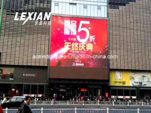 Green Product Wall Mounted Outdoor Digital LED Display Billboard Advertising (P10) pictures & photos