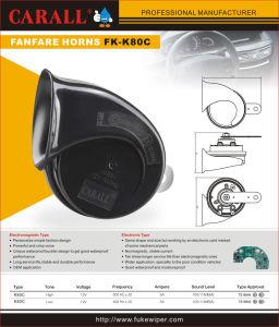 Super Waterproof Car Horn Snail Horn Speaker Horn 115dB pictures & photos