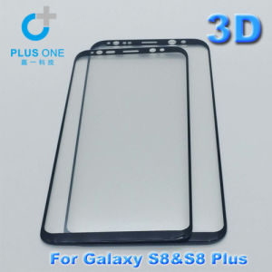 Premium 3D Curved Full Screen Protector Film Tempered Glass for Samsung Galaxy S8 S8plus pictures & photos