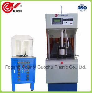 Guozhu Plastic Bottles Blowing Machine Below 10L pictures & photos