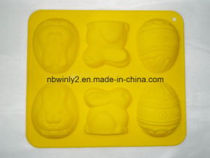 Easter Serious Silicone Cake Mould pictures & photos