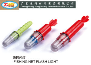 High Quality Fishing Net Flash Light pictures & photos